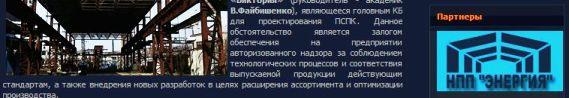 Больше ЛМК в России www.steelbuildings.ru Александру Николаевичу Колякину, www.MetalBuild.ru - в подарок на День Строителя: