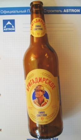 Больше ЛМК в России www.steelbuildings.ru Может пора наконец сварить пиво на нашу тематику - пиво БРИГАДИРСКОЕ уже есть: