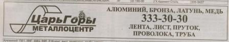 Больше ЛМК в России www.steelbuildings.ru 09G2S: цитируя DK про Сибирский центр стали здесь http://www.steelbuildings.ru/Kropivnitsky/8740 - Металлоцентр ЦарьГоры: