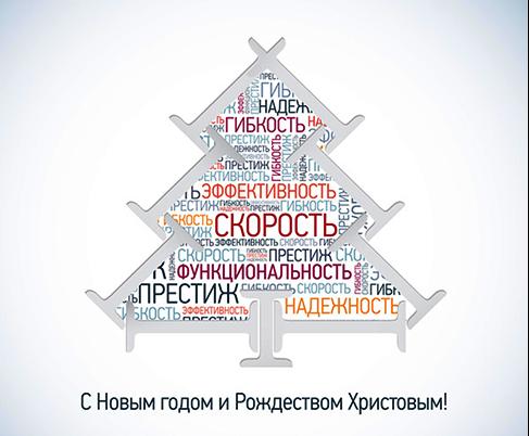 """Больше ЛМК в России www.steelbuildings.ru Когда ваш новый PR-щик в жизни видел только балки ... А т.н. """"облако тэгов"""" - это такой замусоленный лет 5 назад """"приёмчик"""", что даже и обсуждать не хочется ..."""