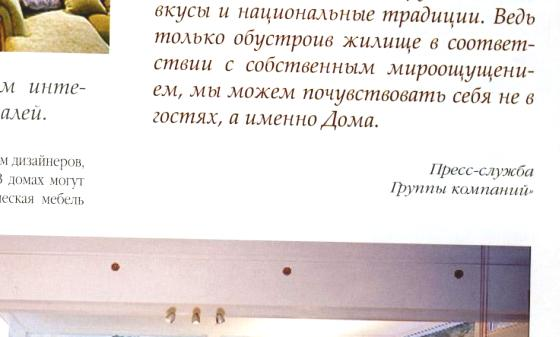 """Больше ЛМК в России www.steelbuildings.ru Какое печатное СМИ строительного рынка России так """"косячит""""?"""