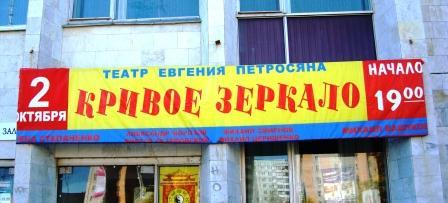 1 октября в Обнинске? Больше ЛМК в России www.steelbuildings.ru