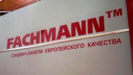 Больше ЛМК в России www.steelbuildings.ru Тяжело им там в Европе живётся. С такими производителями и с таким качеством сэндвич-панелей.