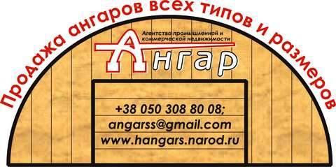 Больше ЛМК в России www.steelbuildings.ru рочные ангары живы - несмотря на начало эпохи спайдера, лайтбуилда и причитаний от ИНСИ.