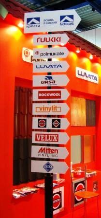 Больше ЛМК в России www.steelbuildings.ru МосБилд и РусБилд - оригинал лучше подделки. 52 потенциальных участника выставки сэндвич-панелей, ОГРОМНОЕ количество посетителей и пробки на входе - VIVA MOSBUILD!