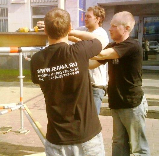 Больше ЛМК в России www.steelbuildings.ru Хотели занять себе www.FERMA.ru - оказалось ЗАНЯТО! И чем?