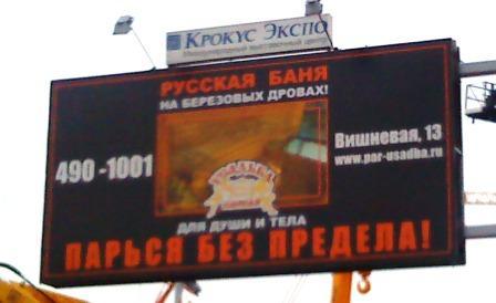 Больше ЛМК в России www.steelbuildings.ru Провал IZOLbuild Блог Михаила Кокорева (МК) И ещё для организаторов провалившегося ISOLbuild - вот вам новый слоган для нашарашабилда: