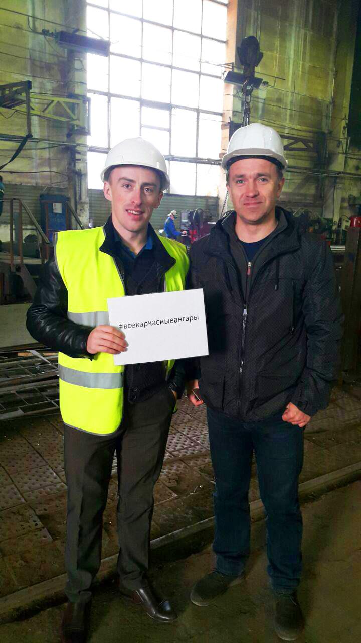 Больше ЛМК в России www.steelbuildings.ru Знакомство с Ярославскими производителями металлоконструкций.