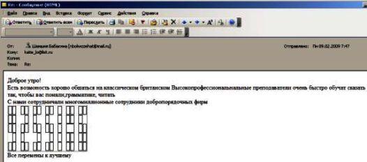 Больше ЛМК в России www.steelbuildings.ru Паникующим (зачеркнуто) Практикующим маркетологам: об электронной почте. Не только о СПАМе.