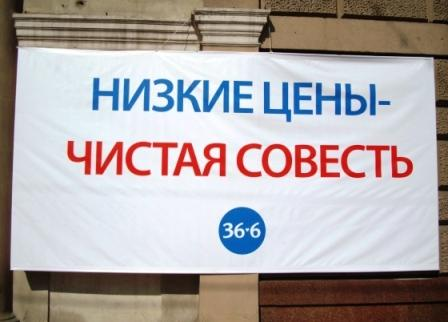 Больше ЛМК в России www.steelbuildings.ru Вниманию всех дилеров и дистрибьютеров на рынке ЛМК, сэндвич-панелей, стальных прогонов и полнокомплектных зданий!