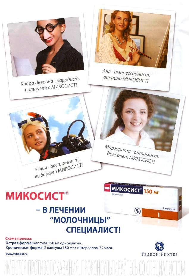 Больше ЛМК в России www.steelbuildings.ru МетИнвест: помогаем вместе! Поддерживаю, вот что я могу предложить: