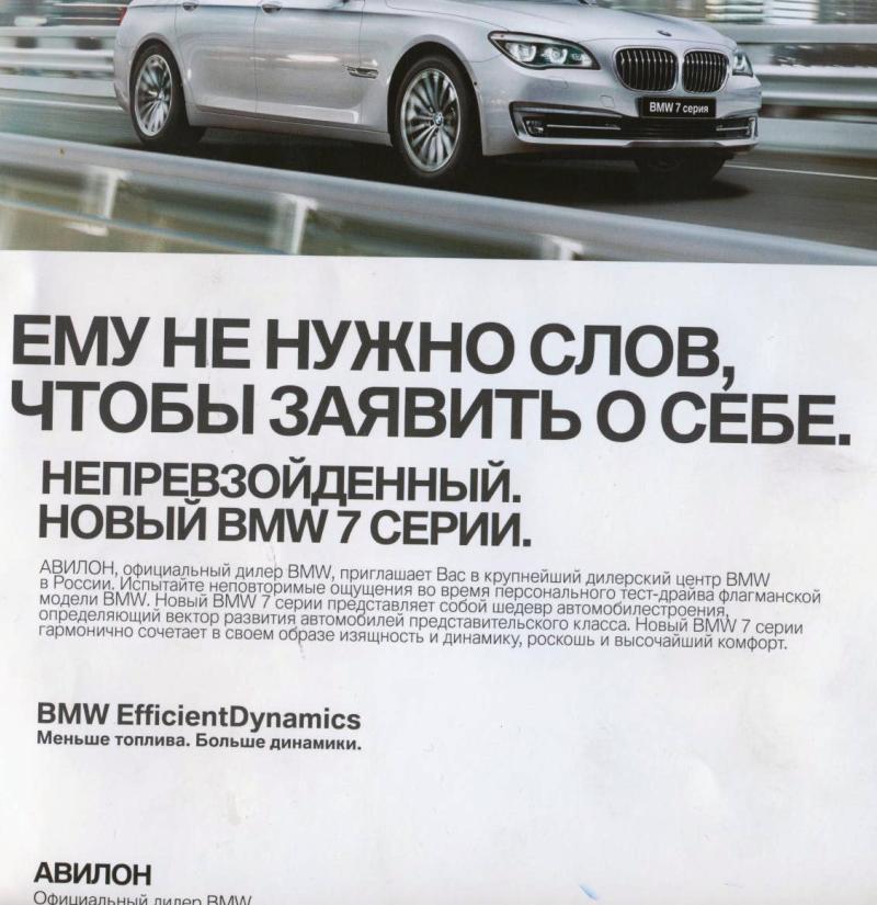"""Больше ЛМК в России www.steelbuildings.ru """"Меньше топлива. Больше динамики""""."""