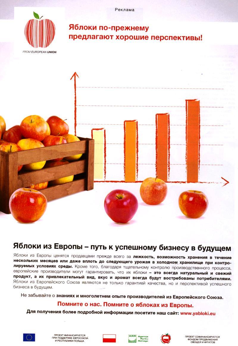 """Больше ЛМК в России www.steelbuildings.ru """"Европейские двухцветные яблоки"""". Сила простоты."""
