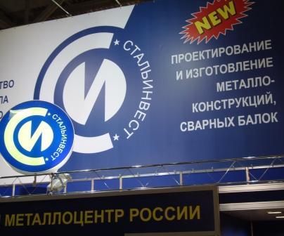 Больше ЛМК в России www.steelbuildings.ru Блог Дмитрия Кропивницкого (DK) 1-й взгляд на Металл-ЭКСПО Z009. Во-первых, то, о чём так долго мы говорили и даже предсказывали несколько лет назад, наконец-то свершилось - приветствуем стальную балку постоянного и переменного сечения в номенклатуре продукции СТАЛЬИНВЕСТа (www.Steelinvest.ru):