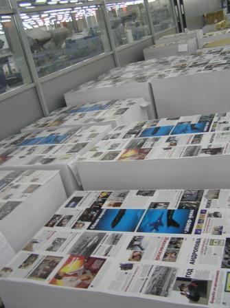 Больше ЛМК в России www.steelbuildings.ru Блог Дмитрия Кропивницкого (ДК) Эти фото типографии ПАРЕТО-ПРИНТ, г. Тверь размещены в блоге Леонида Парфёнова (www.parfenov-l.livejournal.com):