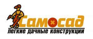 Больше ЛМК в России www.steelbuildings.ru Лучшая сталь от Ruukki для каркасов Самосад.