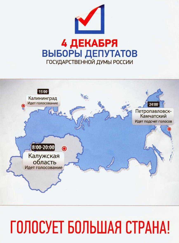 Больше ЛМК в России www.steelbuildings.ru Блог Дмитрия Кропивницкого DK ДК Эта рекламная листовка однозначно войдёт в программу проводимых нами мероприятий по повышению квалификации участников рынка: