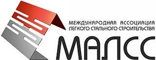 """Больше ЛМК в России www.steelbuildings.ru Лого МАЛСС (www.MALSS.org) явно показывает, что т.н. """"промкой"""" МАЛСС заниматься не будет, так ли это?"""