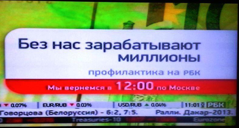 Больше ЛМК в России www.steelbuildings.ru Блог Дмитрия Кропивницкого (DK) ДК Мелочи в маркетинге - иногда спорные, а иногда и ошибочные.