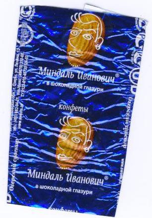 Больше ЛМК в России www.steelbuildings.ru08 февраля (ПТН) 2013 года в отеле Львов (www.Hotel-Lviv.com.ua/ru) состоится Клуб ЛМК в г. Львов.