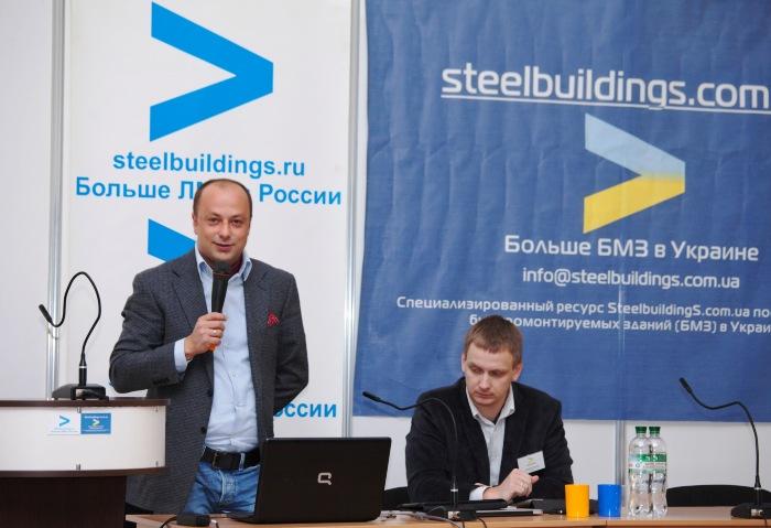Больше ЛМК в России www.steelbuildings.ruХороший маркетинг как пример убийственного маркетинга - детали действительно работают!