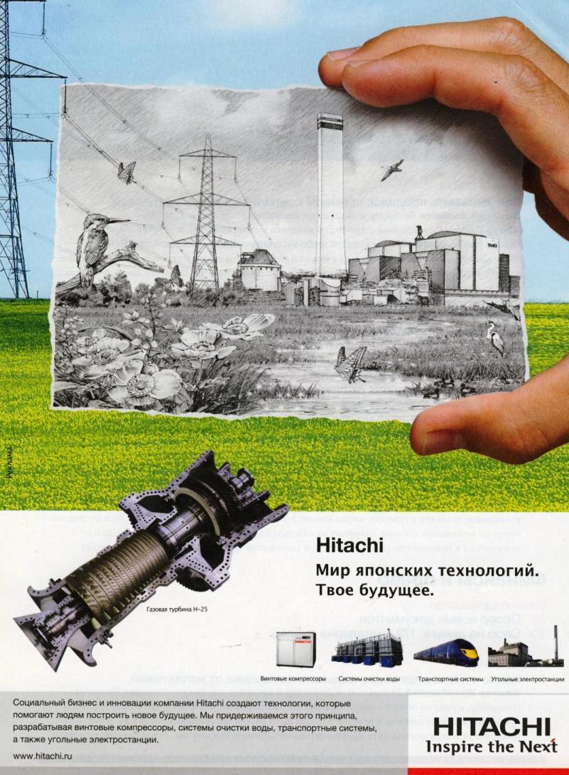 """Больше ЛМК в России www.steelbuildings.ru Маркетинговые """"мелочи"""" на рынке ЛМК - как они вредят вашему бизнесу и вашему бюджету."""