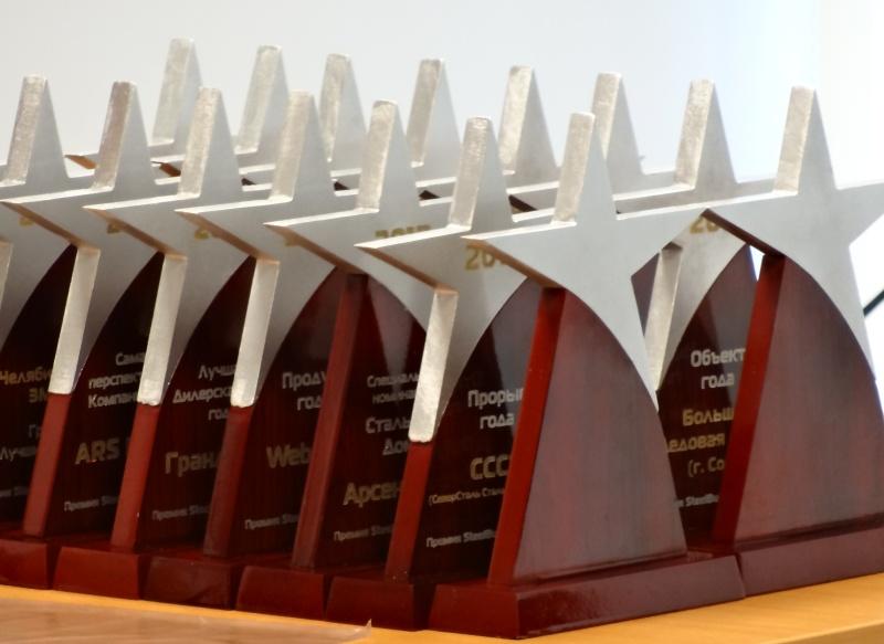 Больше ЛМК в России www.steelbuildings.ru Вы можете стать Спонсором номинации Премии SteelBuildings Academy. На фото: Премии SteelBuildings Academy - 2013, перед церемонией вручения.