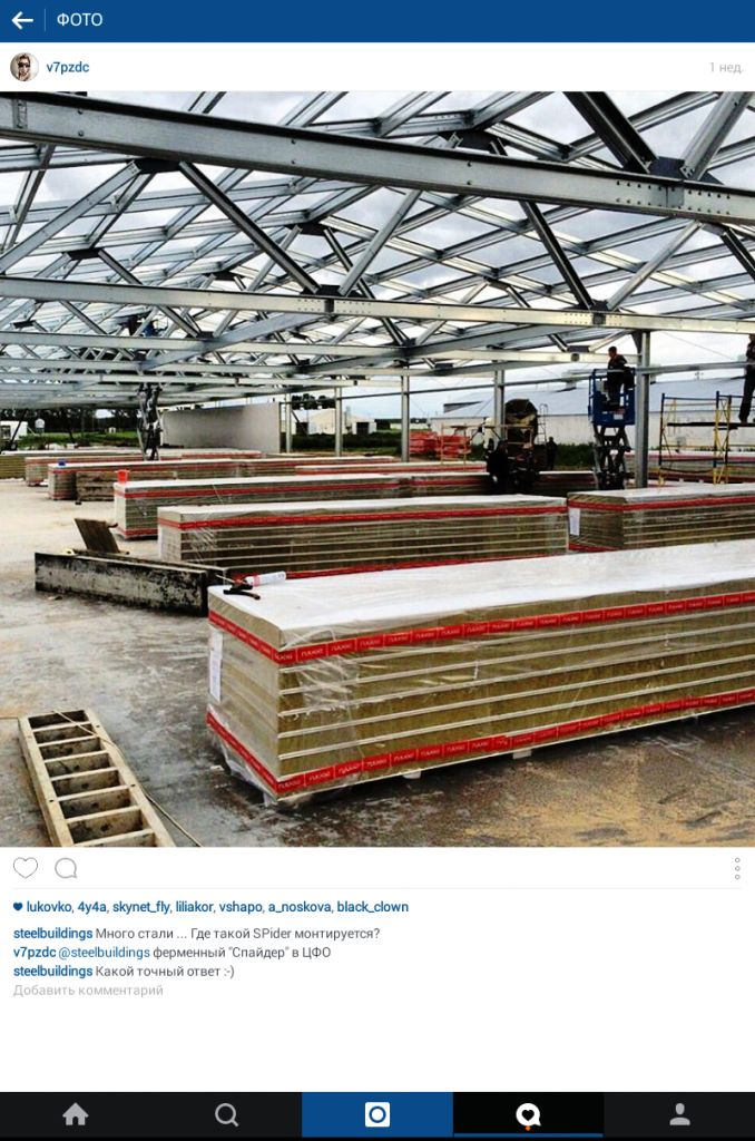 Больше ЛМК в России www.steelbuildings.ru Зачем им FaceBook? Зачем им Instagram?