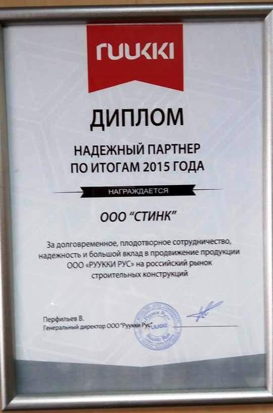 Больше ЛМК в России www.steelbuildings.ru Дилеры RUUKKI в России, эта новость специально для вас.