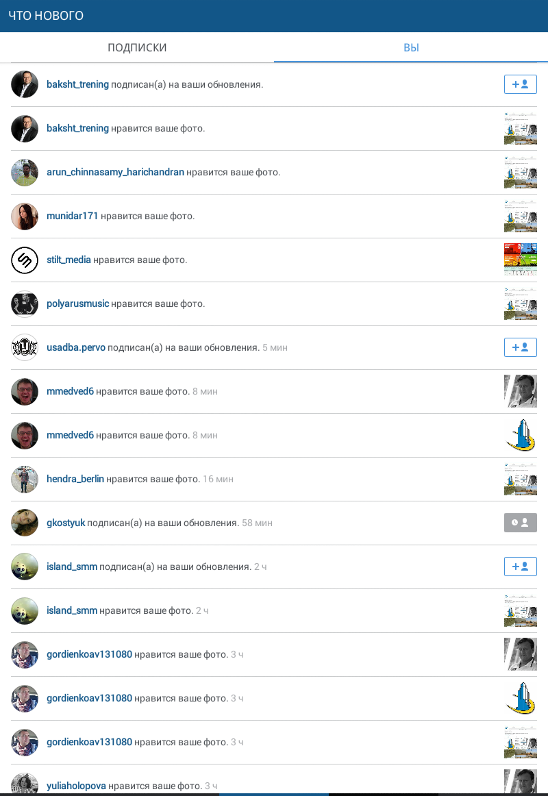 Больше ЛМК в России www.steelbuildings.ru Константин Бакшт - наш 3000-й Подписчик в instagram.