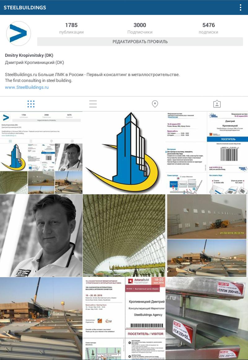 Больше ЛМК в России www.steelbuildings.ru Как и было анонсировано, 3000-му нашему Подписчику мы дарим 30-ти дневный собственный хэштег на http://instagram.com/SteelBuildings