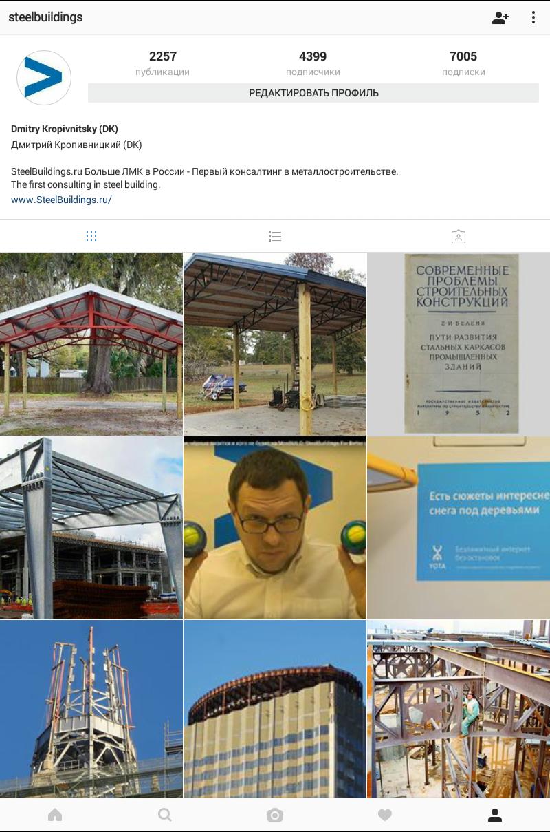 Больше ЛМК в России www.steelbuildings.ru Заказать услуги SteelBuildings.ru Больше ЛМК в России – единственного профессионального экспертного агентства рынка ЛМК России здесь