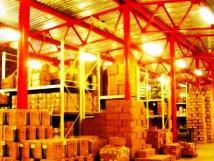 Больше ЛМК в России www.steelbuildings.ru Использовано фото здания склада, построенного с использованием стальной фермы. Г-на Снитко Геннадия Андреевича поздравляем с Днём Рождения!