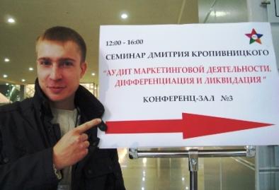 Больше ЛМК в России www.steelbuildings.ru Симонова Максима Юрьевича поздравляем с Днём Рождения!