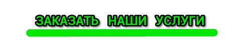 Больше ЛМК в России www.steelbuildings.ru Консультации будущим дилерам известных брэндов на рынке ЛМК России.