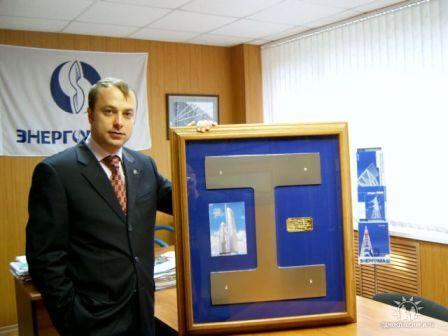 Больше ЛМК в России www.steelbuildings.ru Тетерина Константина поздравляем с Днём Рождения!