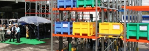 Больше ЛМК в России www.steelbuildings.ru Выставки этой недели. Сегодня начинается 1-я выставка Логистика и Склад Z008 г. Москва.