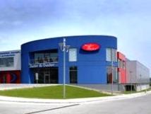 Больше ЛМК в России www.steelbuildings.ru Александра Кропивницкого поздравляем с Днём Рождения! Использовано фото металлического здания производства Компании ASTRON Buildings.