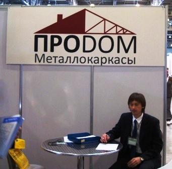 Больше ЛМК в России www.steelbuildings.ru Прикольный логотип ПРОДОМ:
