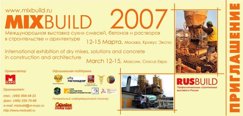В Зелёной Каске. Больше ЛМК в России www.steelbuildings.ru