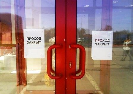 А кому-то заказы уже не нужны. Больше ЛМК в России www.steelbuildings.ru