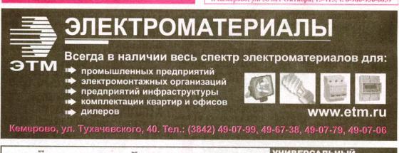 Больше ЛМК в России www.steelbuildings.ru В коллекцию дилерских постов: Кстати, а у вас Дилер важнее Клиента?