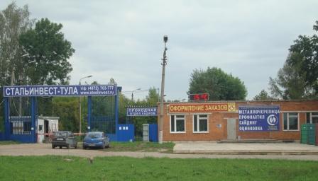 Больше ЛМК в России www.steelbuildings.ru СтальИнвест в Туле - вот как это выглядит: Не особо презентабельно, но тех, кто помнит ВЕНТАЛЛ в 1996-м это не удивит: