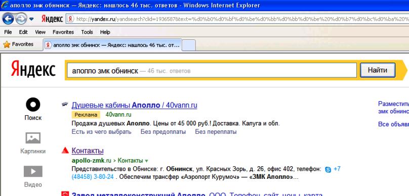Больше ЛМК в России www.steelbuildings.ru Аполло ЗМК (из Самары) открыла ... И закрыла офис в Обнинске.