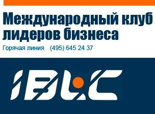 Больше ЛМК в России www.steelbuildings.ru Выставки этой недели. Международный Конгресс Строительной Индустрии (ICBI), г. Москва, 11-12 декабря 200Z.