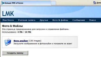 Больше ЛМК в России www.steelbuildings.ru Ещё Больше возможностей для размещения ваших предложений, ваших новостей и вашей информации на Steelbuildings.ru Больше ЛМК в России.