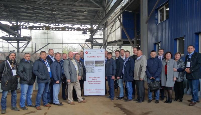 Больше ЛМК в России www.steelbuildings.ru Клуб ЛМК в Истре 12 мая 2017 года, документальное видео.