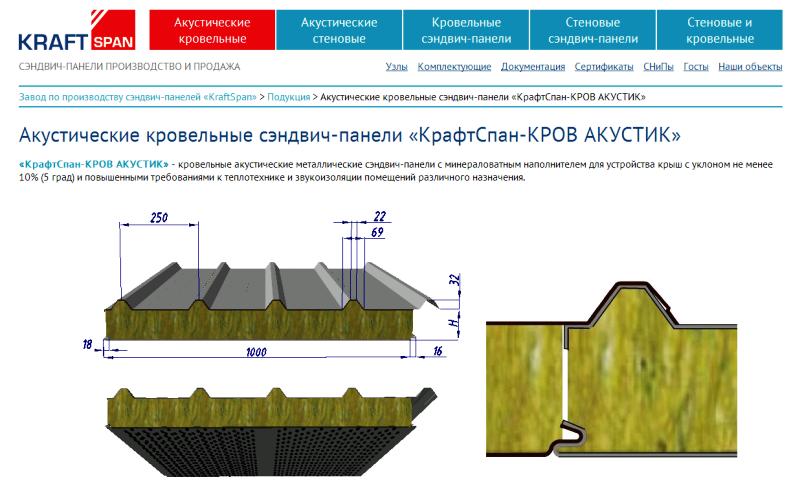 Больше ЛМК в России www.steelbuildings.ru КрафтСпан мне показался знакомым ... Это ведь случайность, что про ARMAX новостей нет, а про этих питерцев - есть?
