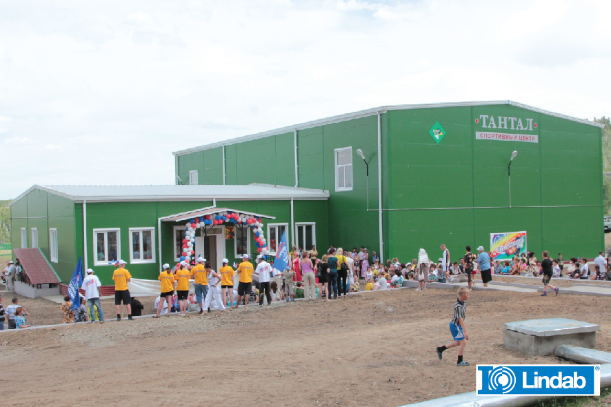 LINDAB - СТРОИТЬ ЛЕГКО! Больше ЛМК в России www.steelbuildings.ru