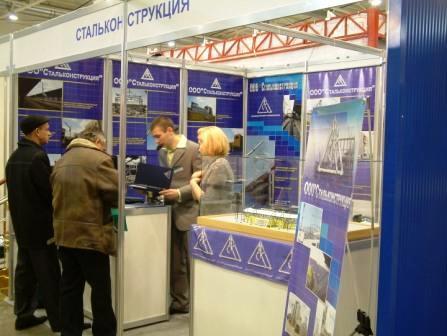Больше ЛМК в России www.steelbuildings.ru Примите участие в выставке ПРИМУС: СТРОИТЕЛЬСТВО – УКРАИНА / ВЕСНА 2011 (19 - 22 апреля 2011 г. Киев, Украина).